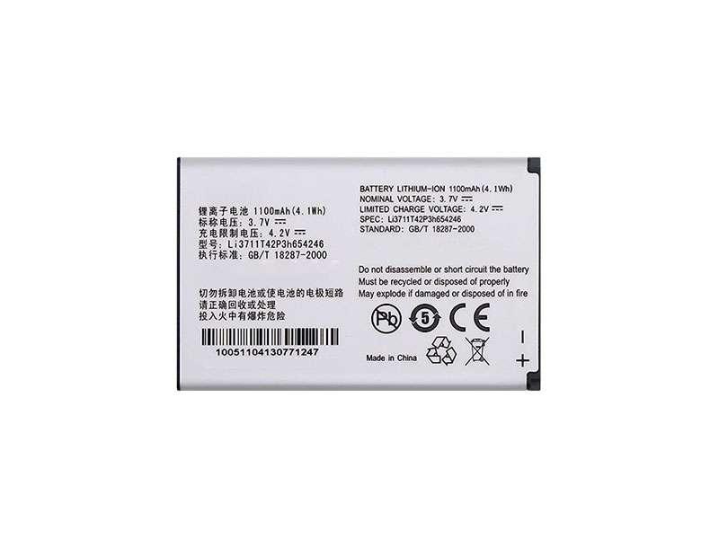 Battery Li3711T42P3h654246