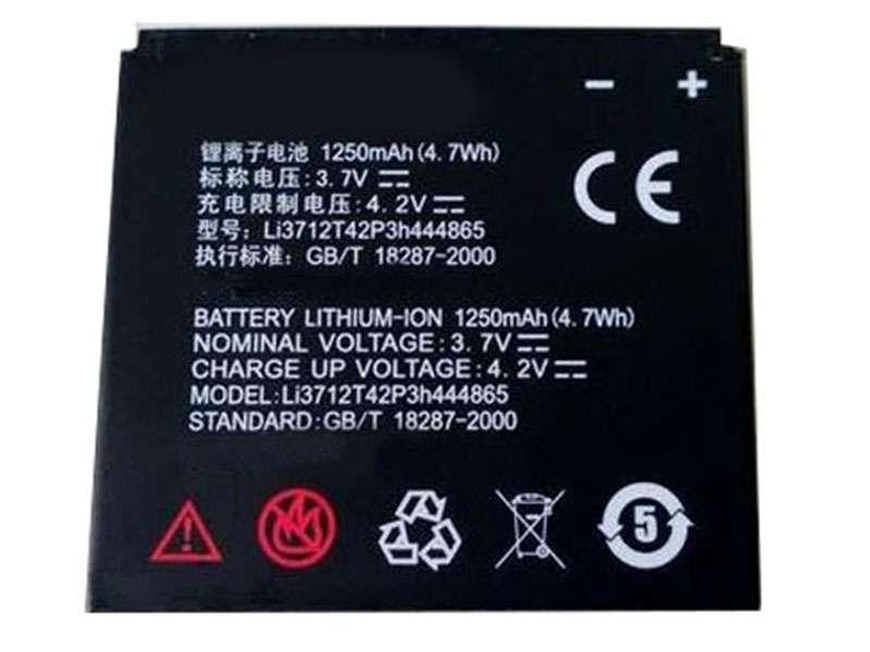 Battery Li3712T42P3h444865