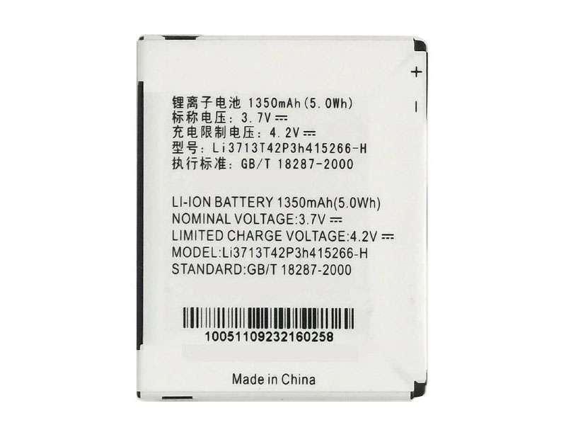 Battery Li3713T42P3h415266-H