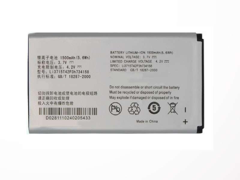 Battery Li3715T42P3h734158