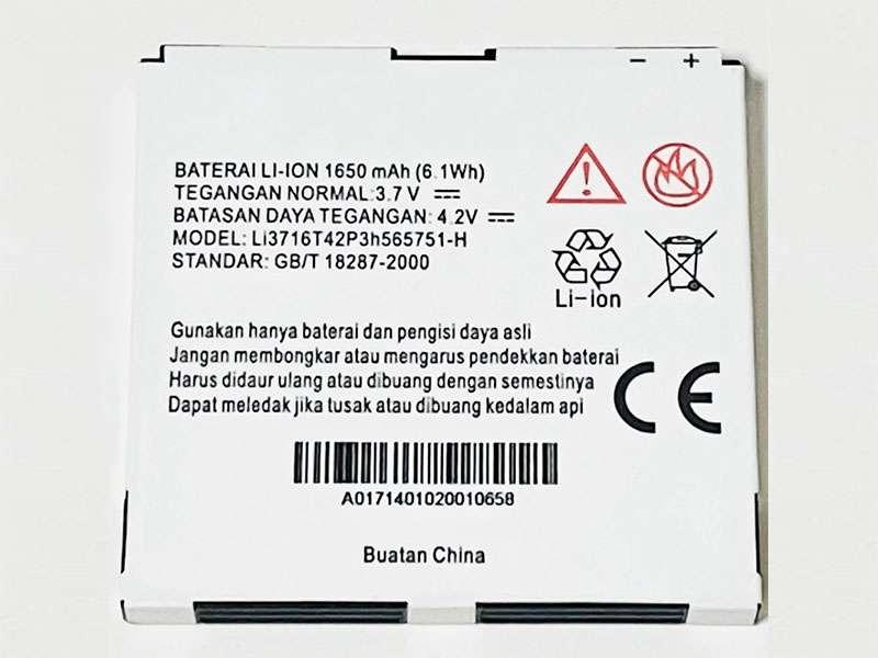 Battery Li3716T42P3h565751-H