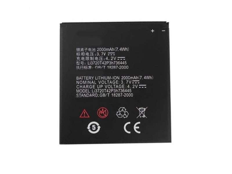 Battery Li3720T42p3h736445