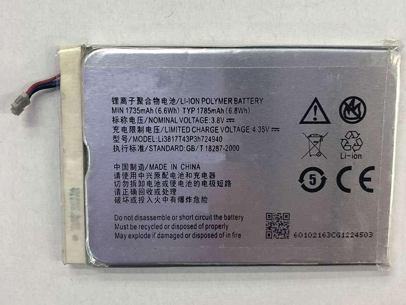 Battery Li3817T43P3h724940