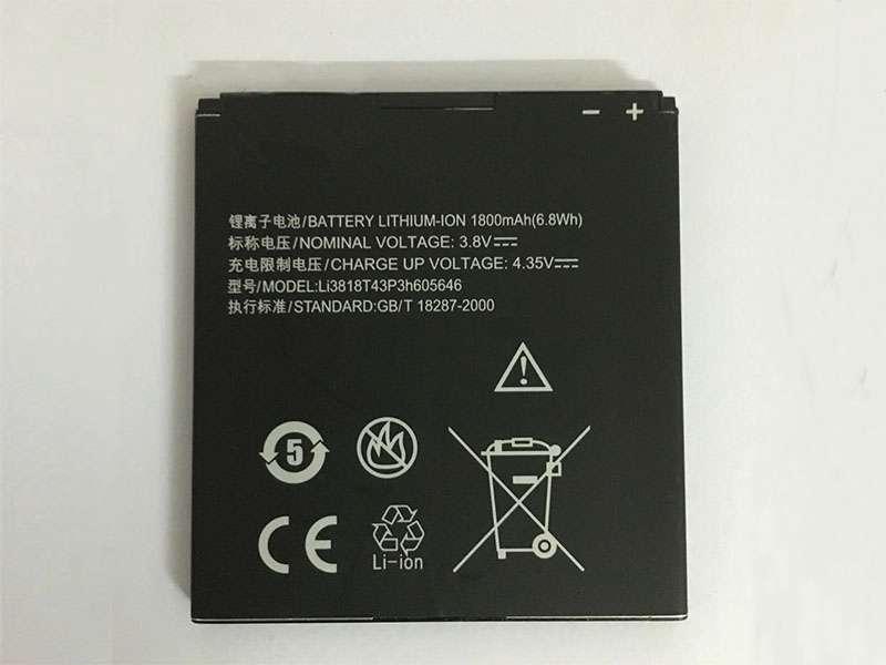 Battery Li3818T43P3H605646