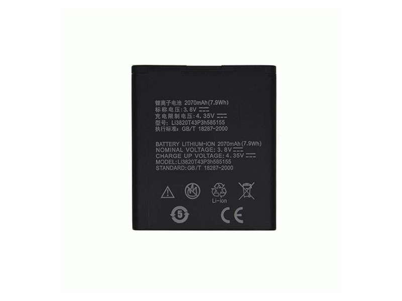 Battery Li3820T43P3h585155