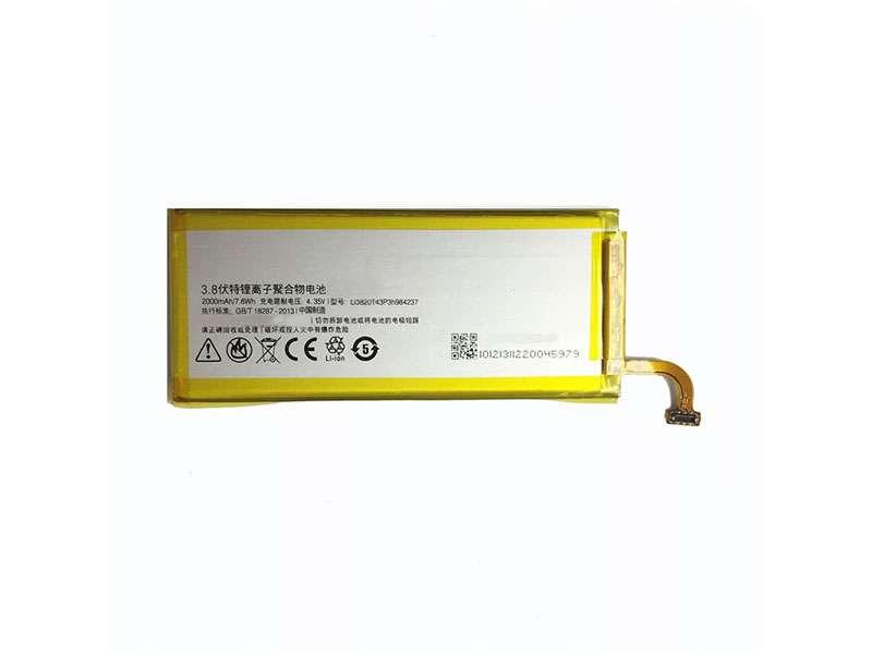 Battery Li3820T43P3h984237