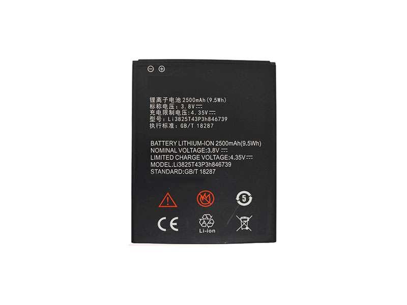Battery Li3825T43P3h846739