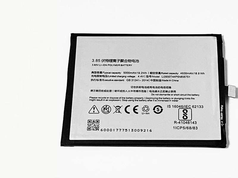 Battery Li3950T44P6h856751