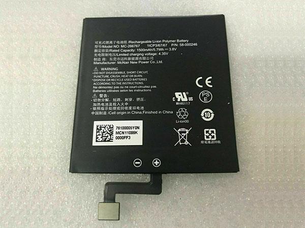 Battery MC-266767