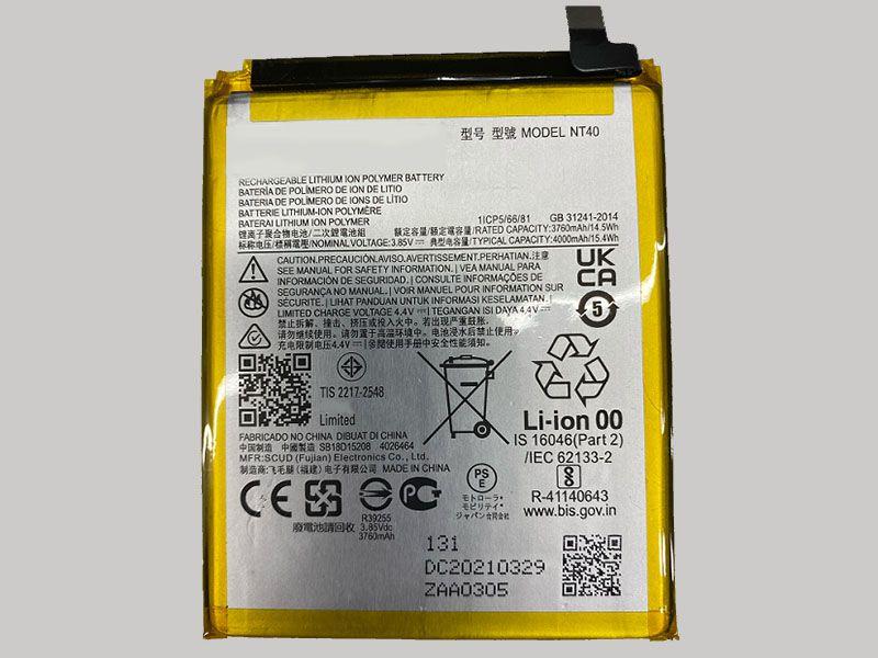 Battery NT40