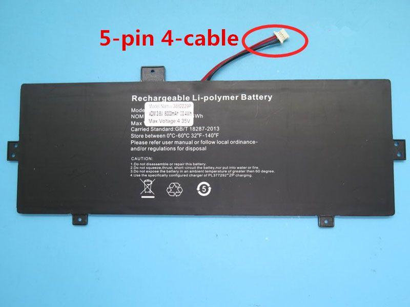 Battery NV-3378107-2P