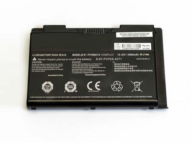 Battery P370BAT-8
