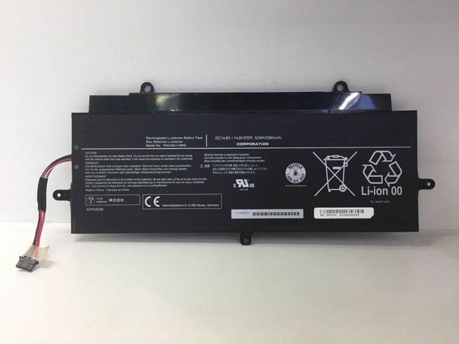 Battery PA5160U-1BRS