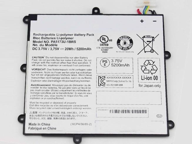 Battery PA5173U-1BRS
