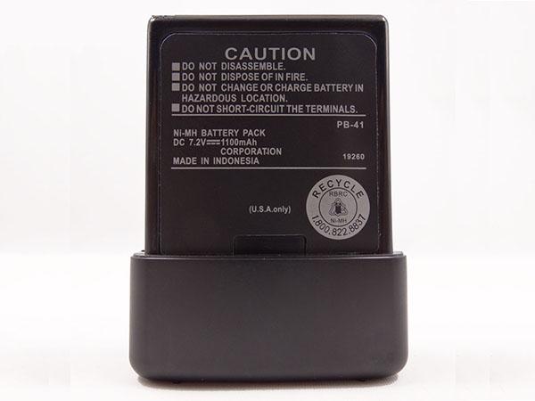 Battery PB-40