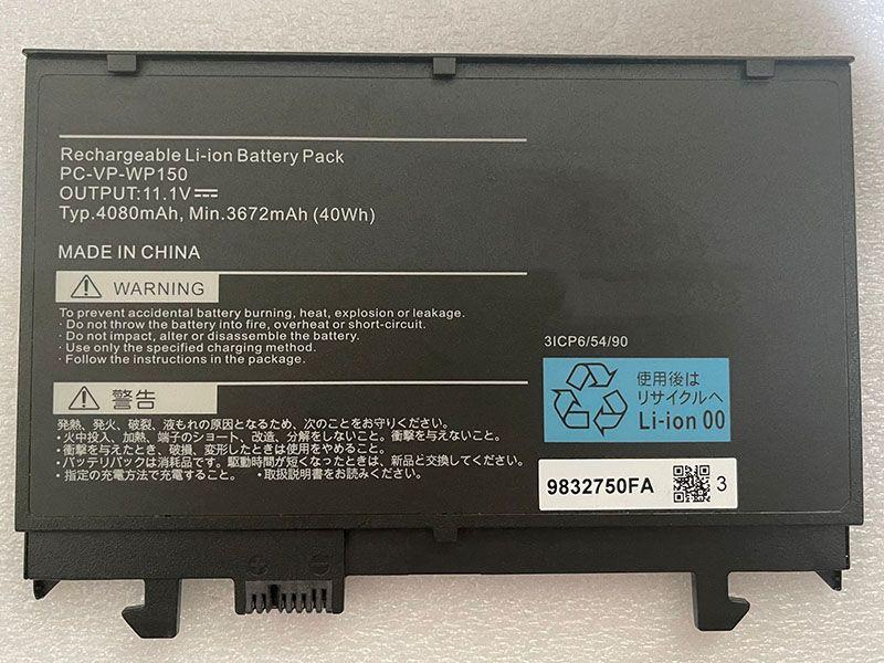 Battery PC-VP-WP150