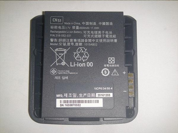 Battery CN51