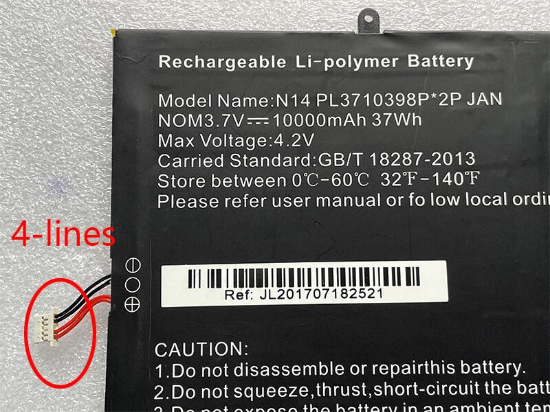Battery PL3710398P-2P
