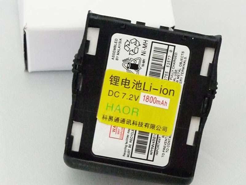 Battery PMNN4001C