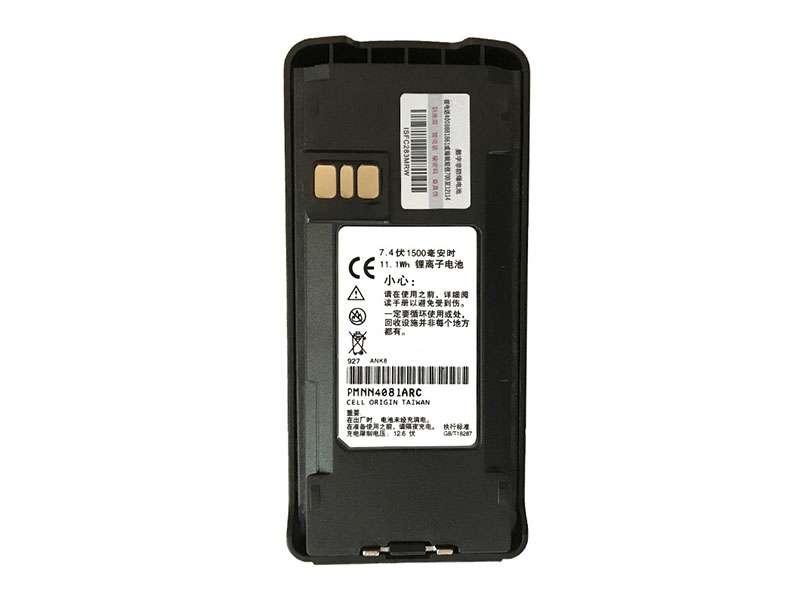 Battery PMNN4081AR