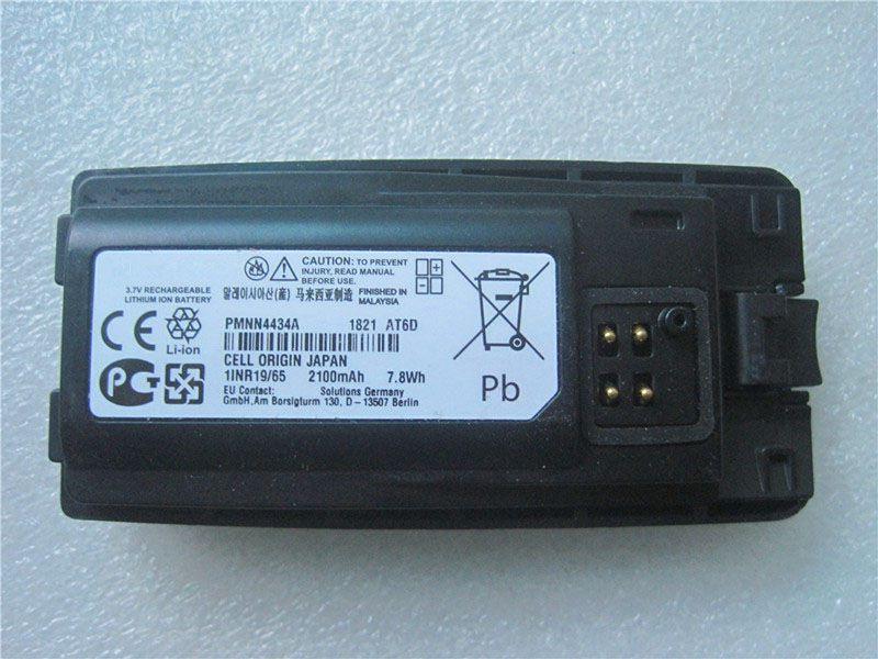 Battery PMNN4434