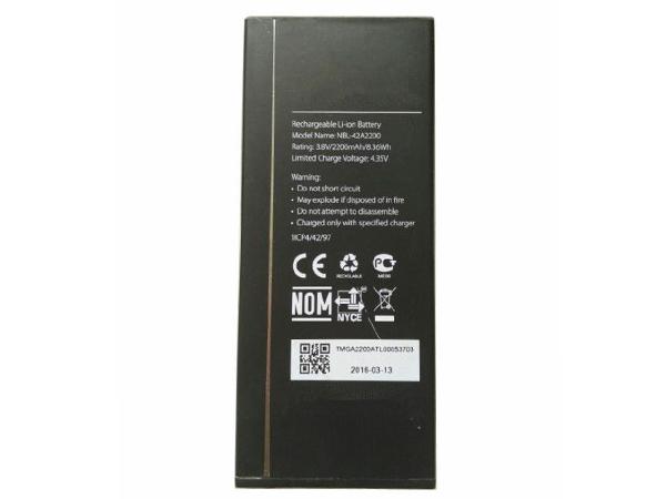 Battery NBL-42A2200