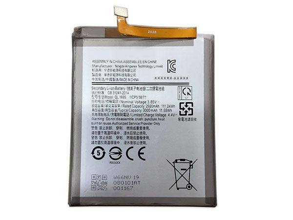 Battery QL1695