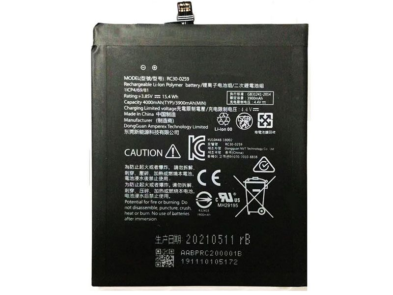 Battery RC30-0259