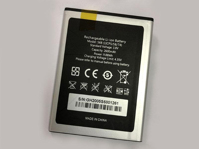 Battery S68