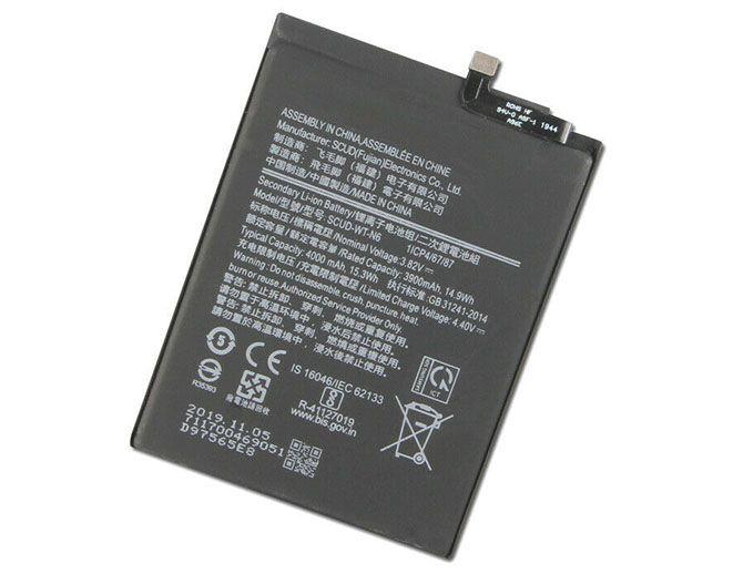 Battery SCUD-WT-N6