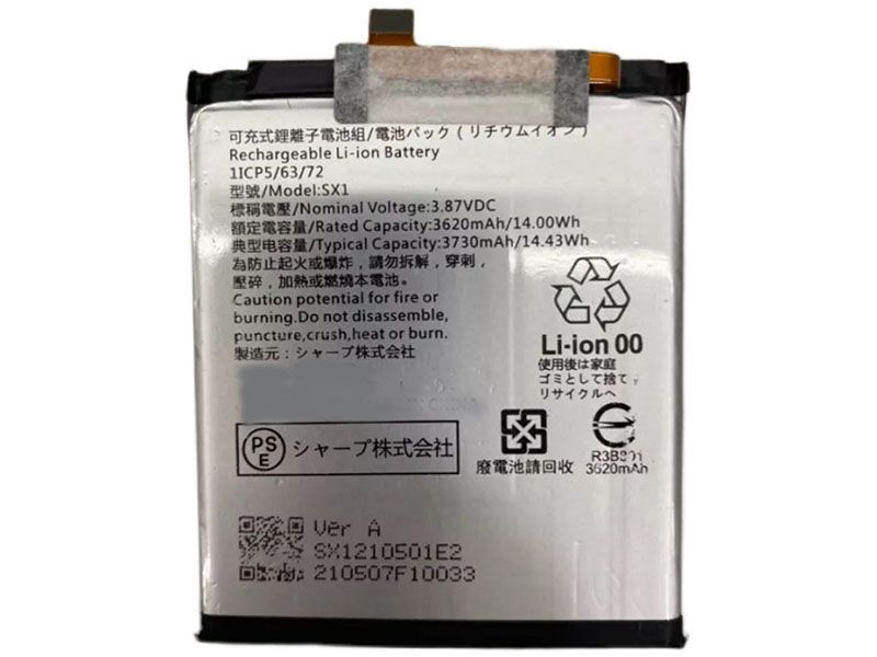 Battery SX1
