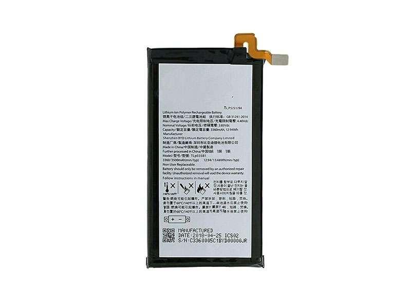 Battery Tlp035B1