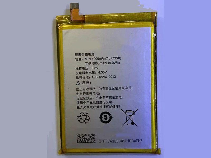 Battery TLP049A1