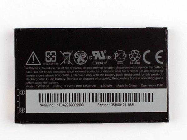 Battery TWIN160