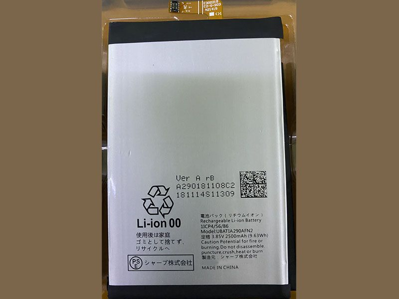Battery UBATIA290AFN2