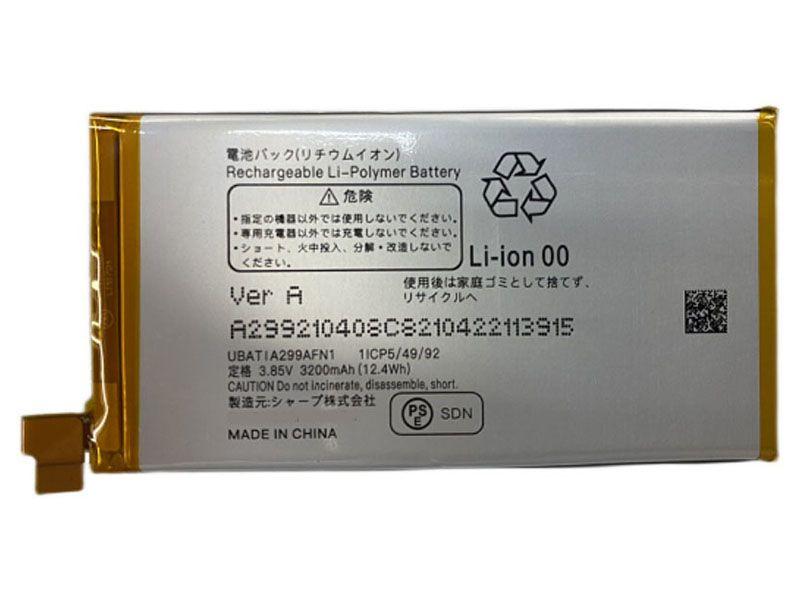 Battery UBATIA299AFN1