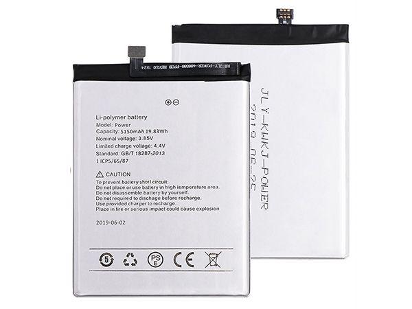 Battery UmidigiPower