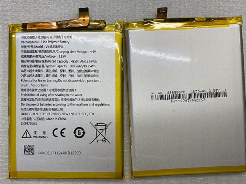 Battery VK486586PU