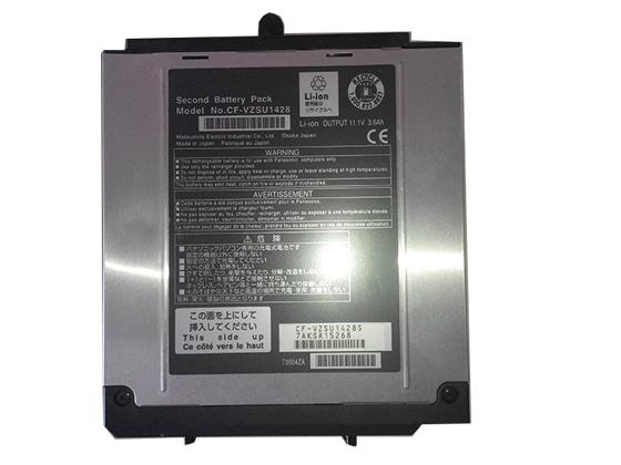 Battery CF-VZSU1428