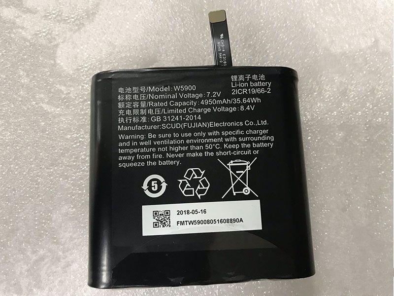 Battery W5900