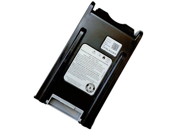 Battery XBAT200