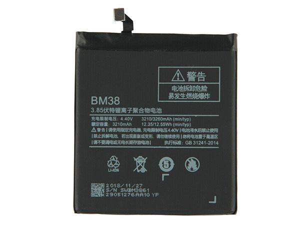 Battery BM38