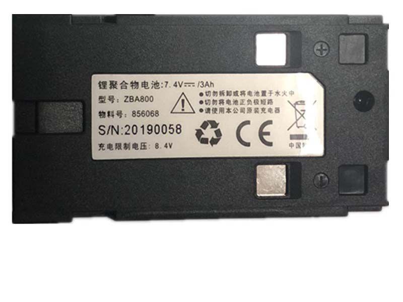 Zhongwei ZBA800