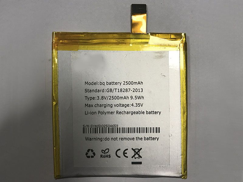 Battery E5/0759