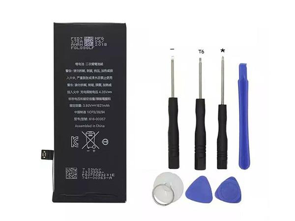 Battery 616-00357