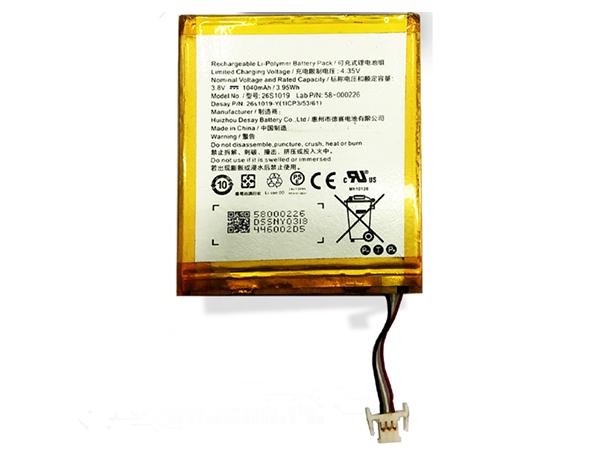Battery 26S1019