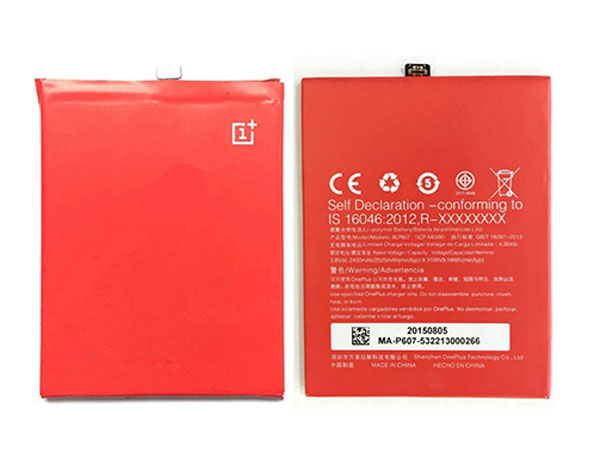 Battery BLP607
