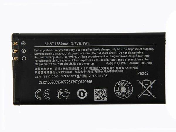 Battery BP-5T
