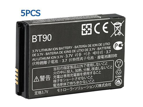 Battery BT90