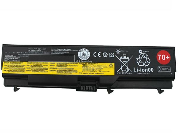 Battery 45N1005